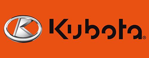 kubota_logo_small